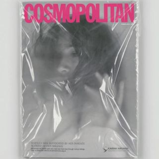 cosmopolitan-uk-honor-killings-cover