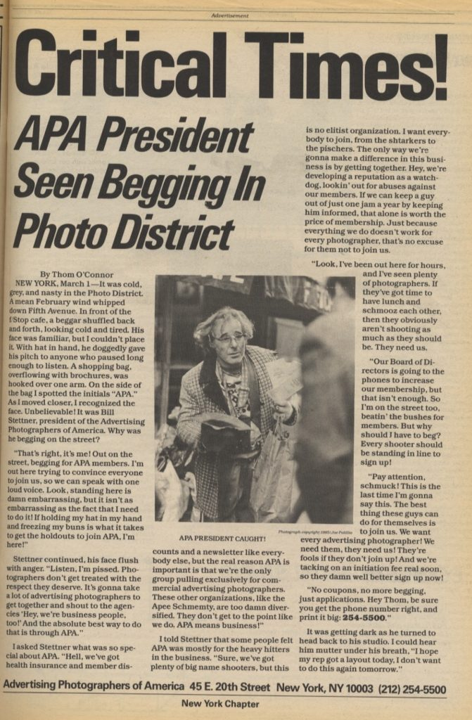 Photograph Ads of Yore: Situation Critical