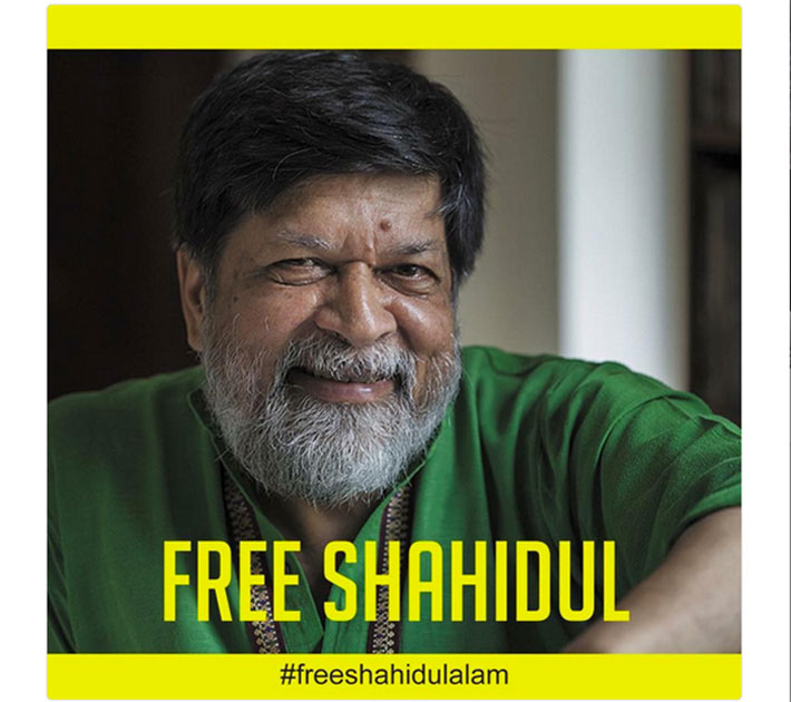 Shahidul Alam Denied Bail—for 5th Time