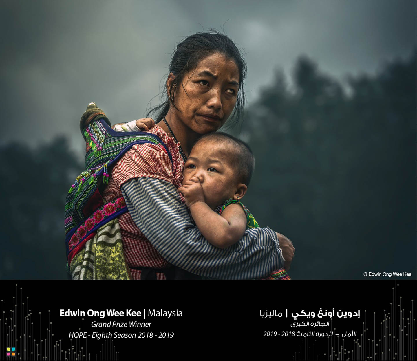 $120K HIPA Grand Prize Goes to Malaysian Photo Enthusiast Edwin Ong Wee Kee | PDNPulse
